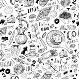 Modèle sans couture de nourriture turque moderne de croquis avec le lettrage et boissons avec le chiche-kebab, Dolma, Shakshuka,  illustration stock