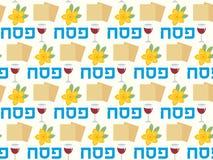 Modèle sans couture de pâque Fond sans fin de Pesach, texture Contexte juif de vacances Illustration de vecteur illustration libre de droits