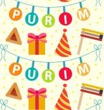 Modèle sans couture de Purim avec des éléments de carnaval Festival juif heureux, fond sans fin, texture, papier peint Vecteur illustration libre de droits