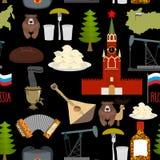 Modèle sans couture de symboles russes Ornement de ressortissant de la Russie illustration stock