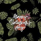 Modèle sans couture de Valentine de jour heureux du ` s Image libre de droits