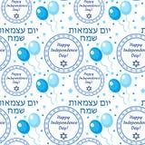 Modèle sans couture heureux d'Israel Independence Day avec les drapeaux et l'étamine Vacances juives fond sans fin, texture illustration de vecteur