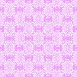 Modèle sans couture ornemental rose Texture sans fin Ornement géométrique oriental illustration stock