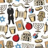 Modèle sans couture religieux traditionnel juif illustration libre de droits
