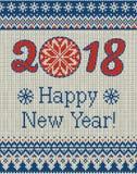 Modèle tricoté sans couture de Joyeux Noël et de nouvelle année avec des boules, des flocons de neige et le sapin de Noël Type sc Image libre de droits