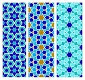 Modèles d'Ouzbékistan Placez des ornements sans couture arabes illustration libre de droits