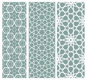 Modèles d'Ouzbékistan Placez des ornements sans couture arabes illustration stock