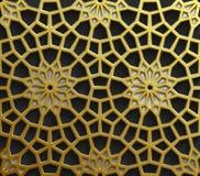 Modèles orientaux islamiques, collection géométrique arabe sans couture d'ornement Fond musulman traditionnel de vecteur est Images libres de droits