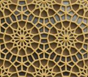Modèles orientaux islamiques, collection géométrique arabe sans couture d'ornement Fond musulman traditionnel de vecteur est Photos stock
