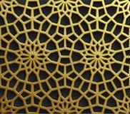 Modèles orientaux islamiques, collection géométrique arabe sans couture d'ornement Fond musulman traditionnel de vecteur est Images stock