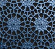 Modèles orientaux islamiques, collection géométrique arabe sans couture d'ornement Fond musulman traditionnel de vecteur est Photos libres de droits