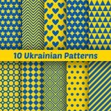 Modèles sans couture géométriques ukrainiens Ensemble de vecteur Photos libres de droits