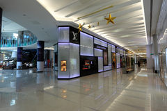 Moda Mall in Bahrain World Trade Center Royalty Free Stock Photography