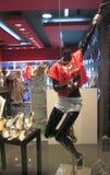 Moda sklep Zdjęcia Stock