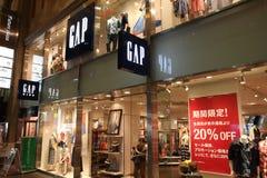Moda sklep w Japonia Obraz Stock
