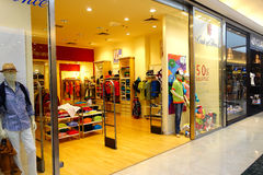 Moda sklepu okno pokaz Zdjęcia Stock