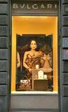 Mode de bijou de Bulgari en Italie   Photos stock