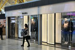 Mode de Zara Photo libre de droits