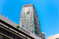 Mode Gakuen Cocoon Tower in Tokyo, Japan Royalty Free Stock Photography