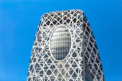 Mode Gakuen Cocoon Tower in Tokyo, Japan Stock Images