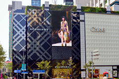 Modediversehandel i Shanghai Royaltyfri Fotografi
