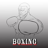Model boxer Royalty Free Stock Photo