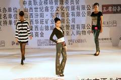 Model contest Stock Photos