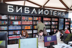 Model of a library at Books of Russia fair. Stock Photos