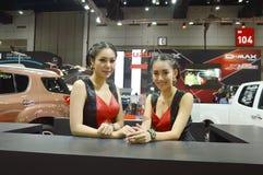 Model presented Isuzu Stock Photo