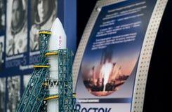 Model statek kosmiczny w planetarium w Yaroslavl Obraz Stock