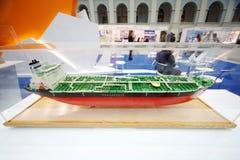 Modell av bränsletankfartyget på Ryssland Marine Industry Conference Royaltyfria Foton