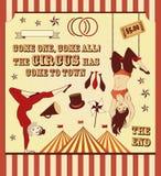 Modell av cirkusen royaltyfri illustrationer