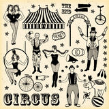 Modell av cirkusen vektor illustrationer
