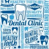 Modell eller bakgrund för tand- klinik sömlös vektor illustrationer