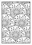 Modell för färgläggningbok Arkivbild