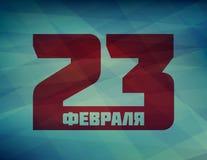 Modell till försvararen av fäderneslanddagen Inskrift i rysk `-Februari 23 `, vektor illustrationer