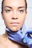 Modelleringsmond, esthetische geneeskunde Royalty-vrije Stock Foto's