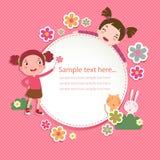 Modelli della cartolina d'auguri Fotografia Stock