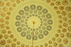 Modelli dentro la cupola principale di Sultan Ismail Airport Mosque - l'aeroporto di Senai, Malesia fotografia stock libera da diritti
