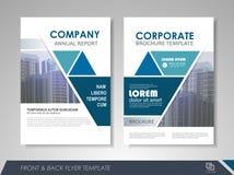Modelli di affari e corporativi dell'opuscolo illustrazione vettoriale