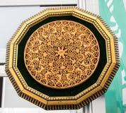 Modelli floreali dell'ottomano su legno Fotografia Stock Libera da Diritti