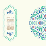 Modello arabo illustrazione di stock
