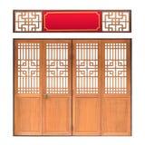 Modello asiatico tradizionale della porta e della finestra, legno, stile cinese w Fotografia Stock Libera da Diritti