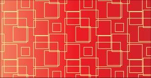 Modello astratto moderno semplice del quadrato rosso Fotografia Stock