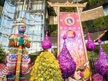 Modello Bangkok 2014 del Siam Immagine Stock Libera da Diritti