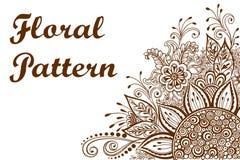 Modello calligrafico del profilo floreale Immagine Stock Libera da Diritti