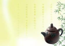 Modello cinese del tè Fotografie Stock Libere da Diritti