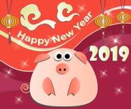 Modello cinese della cartolina d'auguri del nuovo anno con il maiale nello stile tagliato di carta vector2 royalty illustrazione gratis