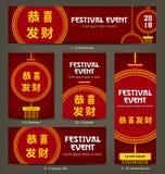 Modello cinese di progettazione della stampa del nuovo anno di vettore con il testo del gong xi fa cai illustrazione vettoriale