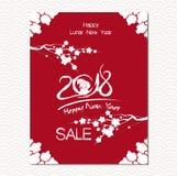 Modello cinese di progettazione di vendita del nuovo anno L'anno di cane, la carta cinese ha tagliato le arti royalty illustrazione gratis